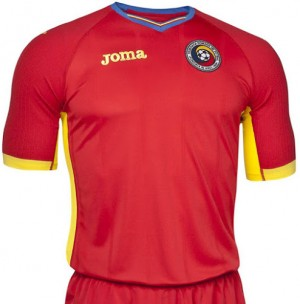 Camiseta nueva Rumania Away 2016/2017